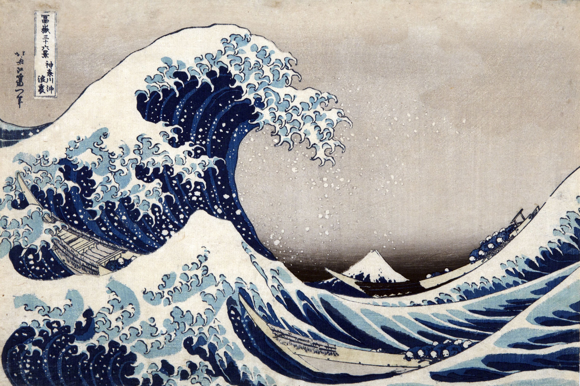 hokusai's great wabe
