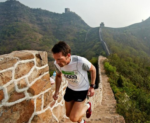 The world's most scenic marathons and races