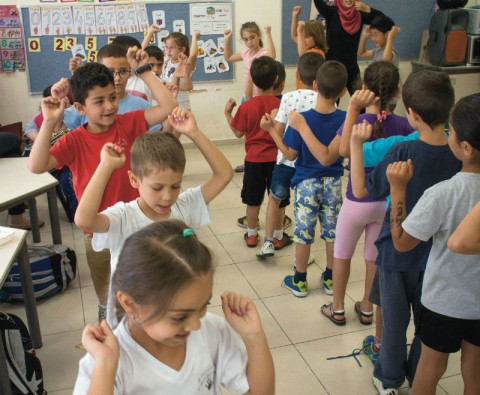 The school that unites Jewish and Arab children