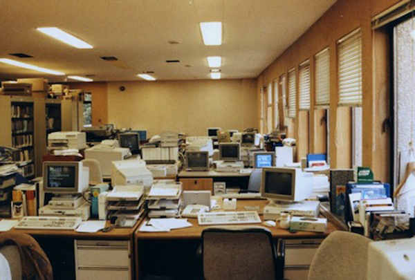 The Office of the 1990s