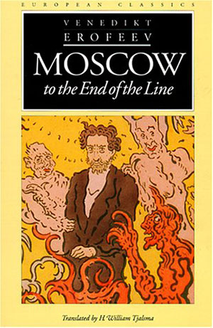 Moscow To The End Of The Line - Venedikt Erofeev
