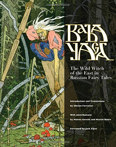 Baba Yaga, the witch of Russian folk tales